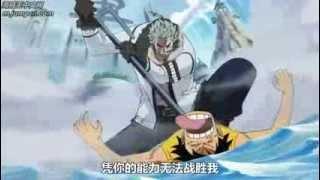 海賊王  暴怒的海賊女帝