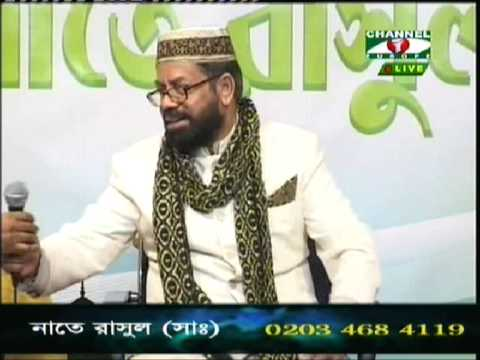 bangla nat a rasul (sw) by:Moulana R I Jafri, & mohi uddin part 2