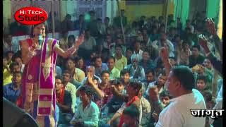 getlinkyoutube.com-Bol Hari Bol Hari Bol   II   Alka Sharma  II   Jagrat Balaji Mahotsav 2015