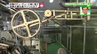 getlinkyoutube.com-備南工業(株) シルシルミシルさんデー2011,06,19