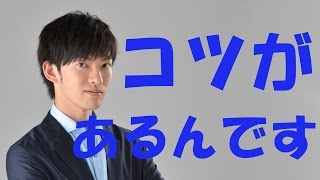 getlinkyoutube.com-メンタリスト流のプレゼンのコツとは? by メンタリスト DaiGo