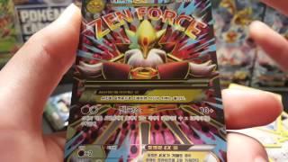 getlinkyoutube.com-포켓몬 카드 게임 XY 확장팩 제 10탄 초능력의 제왕 박스 개봉기! 1부 EX!?