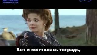 getlinkyoutube.com-Валерий Меладзе - Вопреки (Караоке).avi