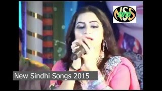 getlinkyoutube.com-Uho Hath Mathe Kare Farha Naaz New Album 2015 Sindhi Songs 2015