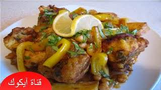 getlinkyoutube.com-طريقة عمل القرنبيط المقلى |طاجين جزائري بالدجاج |شوفلور مقلي