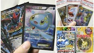 getlinkyoutube.com-Pokemon Card Sale Video. New XY9 cards/ PSA Graded/ Base Set/ & More!