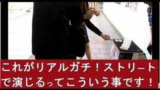 getlinkyoutube.com-マジシャン 廣木涼のstreet magic revealed card tricks