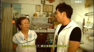 "getlinkyoutube.com-灵异侦查 II : 03/13 ""檳城幽靈盜賊"""