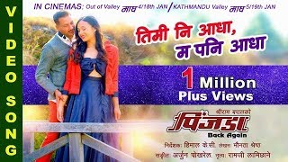TIMI NI AADHA| New Movie Song-2017 | PINJADA BACK AGAIN | By Arjun Pokharel/Anju Panta | Nikhil,Sara