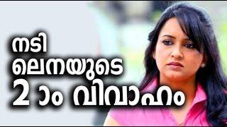 getlinkyoutube.com-നടി ലെനയുടെ രണ്ടാം വിവാഹം Second marriage for Malayalam actress Lena