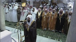 getlinkyoutube.com-Ramadan 1435 | Khatam al Quran Dua  by Sheikh Sudais