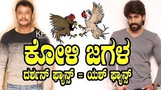 getlinkyoutube.com-Challenging Star Darshan Fans & Rocking Star Yash Fans Facebook War