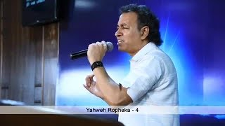 Yahwey Rofeka   Not Levi 4  John Jebaraj Song   You are my Healing Lord    Melody Version