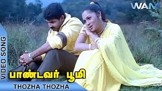 தோழா தோழா(Thozha Thozha)-Pandavar Bhoomi Full Movie Song