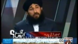 Mufti Hanif Qureshi talking about Talibaan & PAK Army