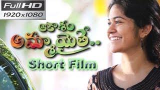 getlinkyoutube.com-Aakasam Ammayithe   A Short Film   By Nuresh Bitra
