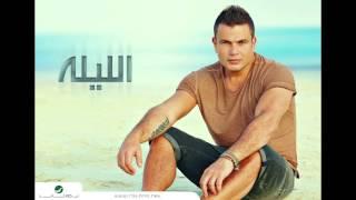 getlinkyoutube.com-Amr Diab - El Leila - Andy So2al