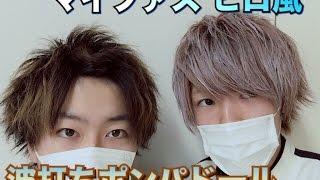 【ヘアセット】my first story ヒロ風セット!ポンパドール解説!