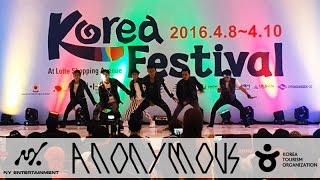 getlinkyoutube.com-[ANONYMOUS] EXO - History, Intro Maxstep, Lightsaber, Growl (Power Mashup) Dance Cover
