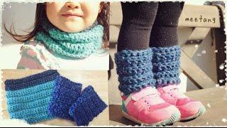 getlinkyoutube.com-ネックウォーマー・レッグウォーマーの編み方 鎖編みなし長編みの輪にする編み方