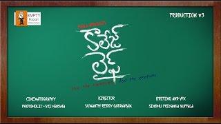 getlinkyoutube.com-College Life Telugu Short Film By Empty Pocket Cre