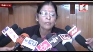 पिथौरागढ़: कांग्रेस में टिकट को लेकर घमासान
