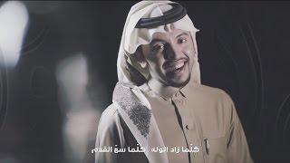 getlinkyoutube.com-صالح اليامي - لاخلا ولاعدم (فيديو كليب) | 2016