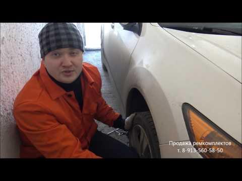 Honda Accord VIII - Как определить стук в рулевой рейке?
