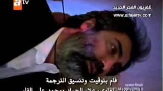 getlinkyoutube.com-موت مراد علمدار في وادي الذئاب