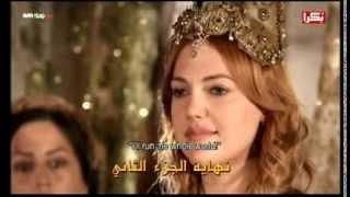 getlinkyoutube.com-حريم السلطان الجزء الثاني الحلقة الاخيرة كاملة