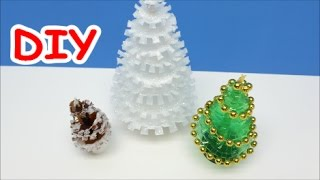 getlinkyoutube.com-DIY Crafts Ideas: Best out of Waste Christmas Tree out of Milk Container and Plastic Bottles