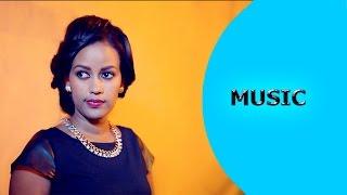 Abraham Alem (Abi) - Mekununey | New Eritrean Music 2016