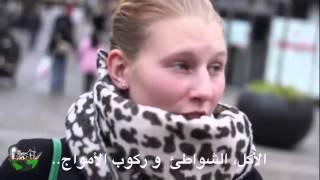 getlinkyoutube.com-بالفيديو ..ماذا تعرف فتيات السويد عن المغرب