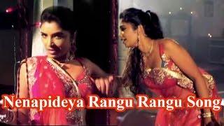 Nenapideya | Rangu Rangu | Kannada Movie Video song