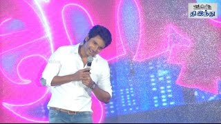 Sivakarthikeyan Funny Speech in Remo First Look Launch