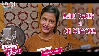 Oh Sunayana Song Audio Making | Sister Sridevi Odia Film 2017 | Babushan, Sivani - TCP