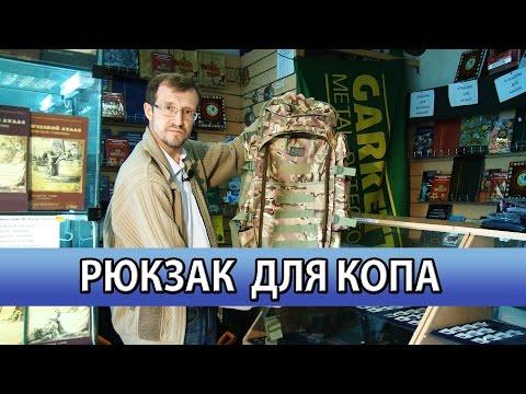 Армейский рюкзак под большую лопату (1) (камуфляж)