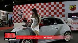 ABARTH By Empire Motor Sport
