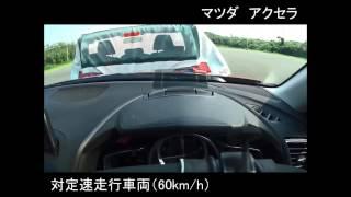 【自動ブレーキ比較まとめ】スバル車が技術の差を見せつける