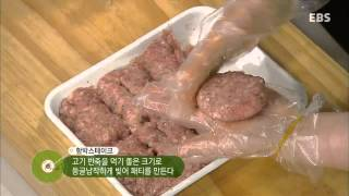 getlinkyoutube.com-최고의 요리 비결 - The best cooking secrets_박연경의 함박스테이크_#002