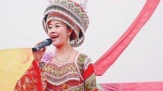 getlinkyoutube.com-Laj Tsawb(Zōu Xìng Lán) Concert 2012年马关花山节 邹兴兰专场演唱会 H'Mông Trung Quốc