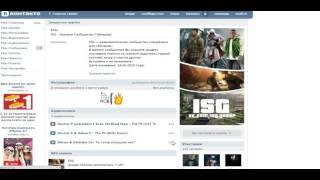 getlinkyoutube.com-Как установить мод на бесплатный хостинг SA:MP