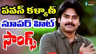 Pawan Kalyan Super Hit Telugu Songs - Video Songs Jukebox