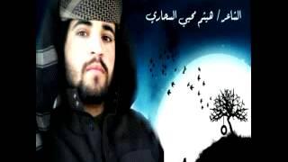 getlinkyoutube.com-الشاعر هيثم محيي السحاري