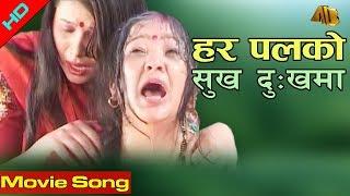 Harpalko Sukha Dukhama AGNIPUTRA  Movie Song || AB Pictures Farm| B.G Dali