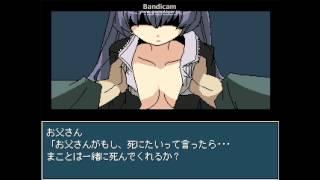 getlinkyoutube.com-1♡まことメビウス実況プレイ(まめ♪)