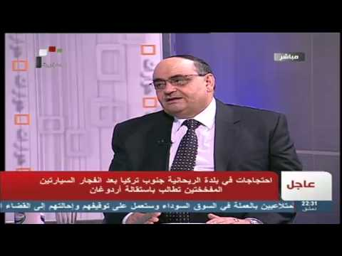 SYRIA TV |      