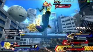 getlinkyoutube.com-ドラゴンボール ZENKAIバトル ベジット  Dragonball zenkai battle Vegito