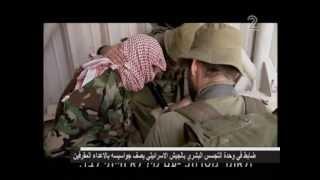 getlinkyoutube.com-كيف تشغل وحدة التجسس البشري بالجيش الاسرائيلي عملائها -اعدد وتقديم: انس ابو عرقوب