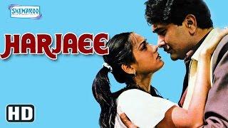 getlinkyoutube.com-Harjaee (HD) - Shammi Kapoor - Mala Sinha - Randhir Kapoor - Tina Munim - Hindi Old Movies
